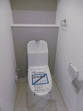 中古マンション-多摩市永山1丁目 ウォシュレット付きのトイレです。