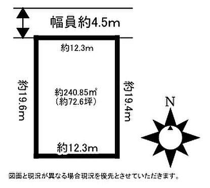 土地-横浜市緑区森の台 区画図