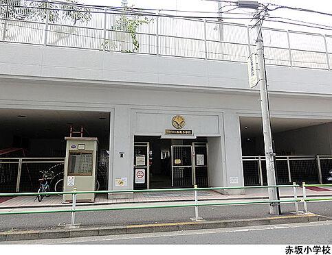 店舗(建物一部)-港区赤坂9丁目 赤坂小学校
