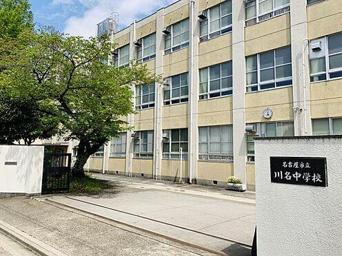 新築一戸建て-名古屋市昭和区折戸町6丁目 川名中学校
