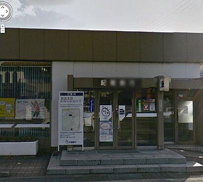 区分マンション-岩出市西国分 【銀行】紀陽銀行 岩出支店まで2118m