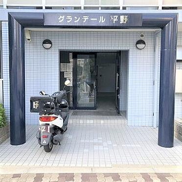 区分マンション-大阪市平野区長吉出戸8丁目 その他