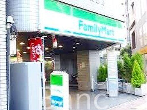中古マンション-渋谷区本町3丁目 ファミリーマートサンズ西新宿店 徒歩4分。 290m