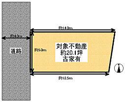東海道・山陽本線 茨木駅 バス17分 下井下車 徒歩3分