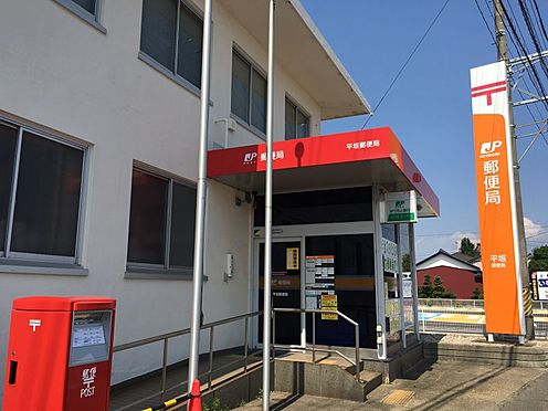 土地-西尾市中畑町向野 西尾平坂郵便局 約950m