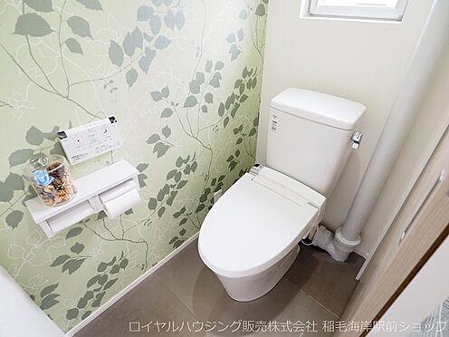 中古マンション-千葉市美浜区稲毛海岸3丁目 温水洗浄便座付きトイレです!
