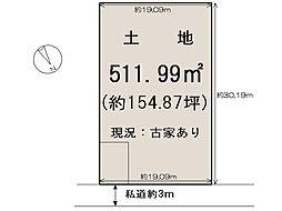 東海道・山陽本線 茨木駅 バス5分 南春日丘下車 徒歩4分