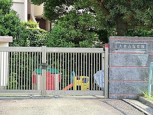 建物全部その他-横浜市港北区師岡町 大倉山保育園まで1300m