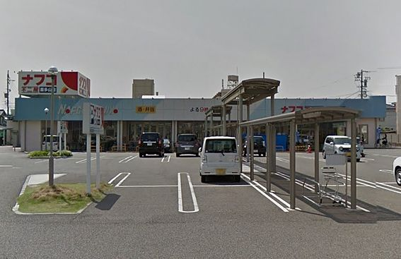 新築一戸建て-名古屋市守山区翠松園2丁目 ナフコ喜多山店まで徒歩18分(約1400m)