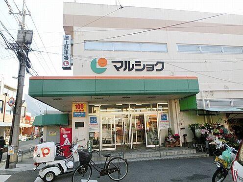 アパート-北九州市小倉北区神岳2丁目 マルショク大畠店(468m)