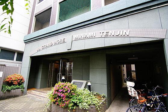 マンション(建物一部)-福岡市中央区清川2丁目 外観