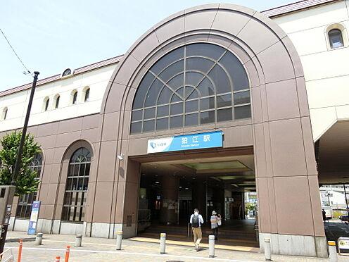 マンション(建物一部)-狛江市東和泉1丁目 小田急線「狛江駅」の風景です
