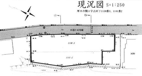 土地-厚木市関口 区画図