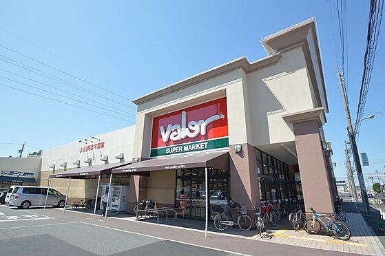 アパート-名古屋市港区港栄3丁目 徒歩圏内にお買い物に便利なスーパーあり
