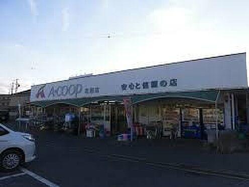 中古一戸建て-豊田市花園町新田 Aコープ花園店 600m