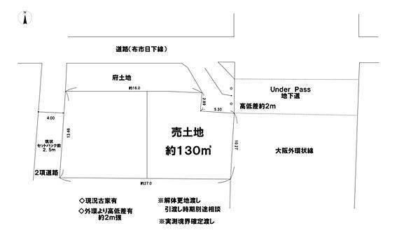 土地-東大阪市布市町3丁目 区画図
