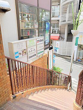 店舗(建物一部)-世田谷区宮坂3丁目 その他