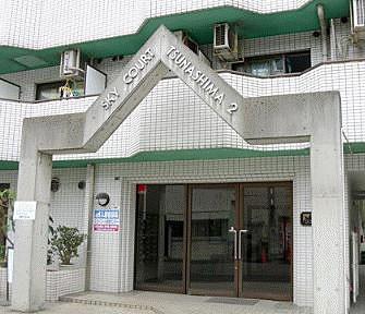 マンション(建物一部)-横浜市港北区綱島東4丁目 外観