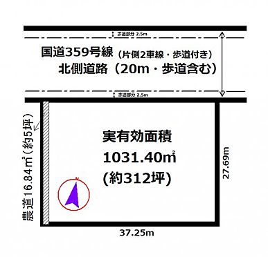 土地-富山市婦中町速星 寸法図