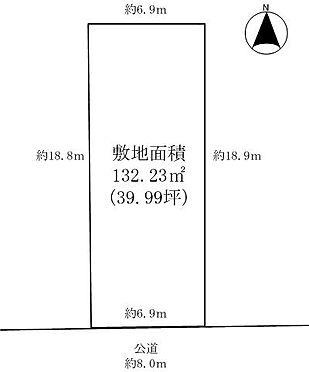 土地-江戸川区中葛西6丁目 土地