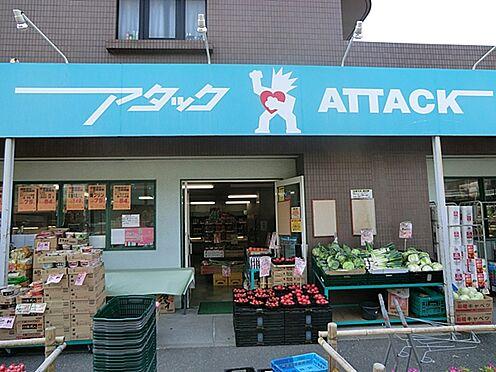 中古マンション-江戸川区中葛西5丁目 アタック中葛西1丁目店(1391m)