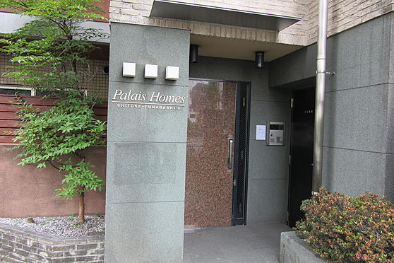 マンション(建物一部)-世田谷区千歳台3丁目 エントランス