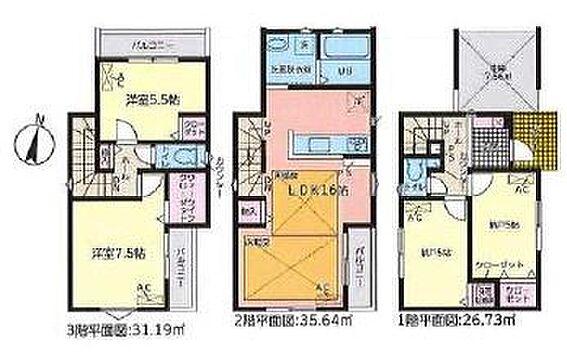 新築一戸建て-名古屋市天白区海老山町 間取り図