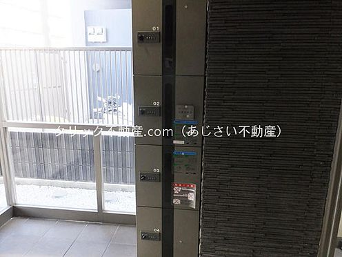 マンション(建物一部)-大田区矢口1丁目 設備