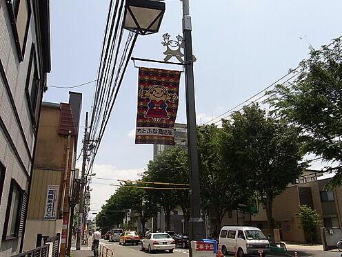 マンション(建物一部)-世田谷区千歳台3丁目 ちとふな商店街