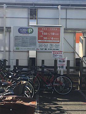 土地-鶴ヶ島市大字藤金 若葉駅 自転車駐車場(1106m)
