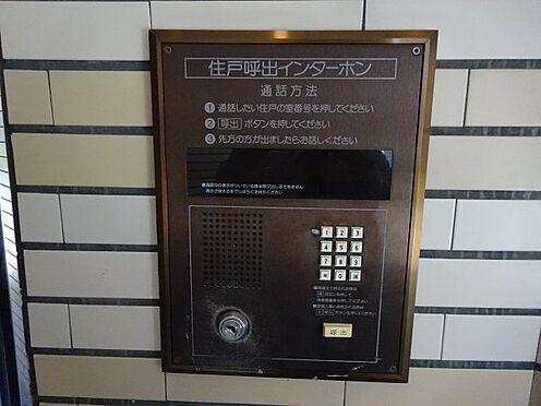 中古マンション-福岡市南区井尻1丁目 エントランス