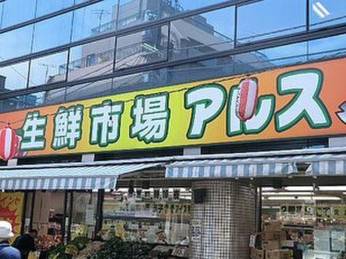 マンション(建物全部)-新宿区中落合2丁目 アルス椎名町店