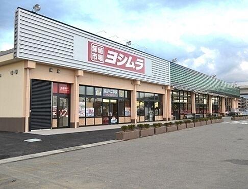 戸建賃貸-大和高田市大字吉井 スーパーよしむら坊城店 徒歩 約13分(約1000m)