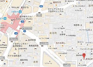 マンション(建物一部)-金沢市安江町 その他