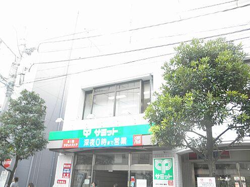 アパート-文京区千石4丁目 スーパーサミットストア巣鴨店まで744m
