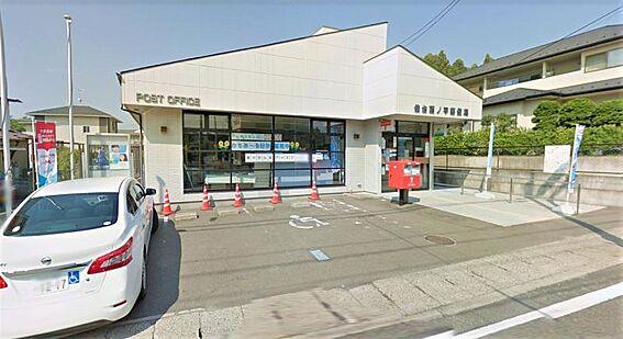 新築一戸建て-仙台市太白区八木山東2丁目 周辺