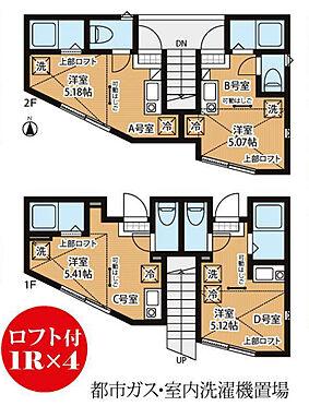 アパート-府中市美好町2丁目 一人暮らしに便利なロフト付き。収納スペースに使えます。