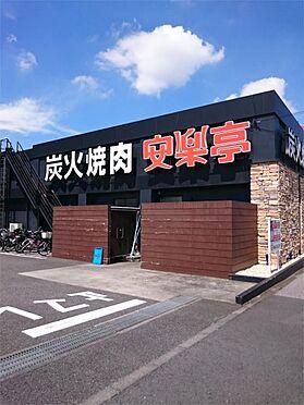 中古マンション-蕨市中央3丁目 安楽亭(905m)