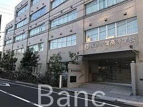 中古一戸建て-大田区新蒲田3丁目 私立東京実業高校 徒歩12分。 920m