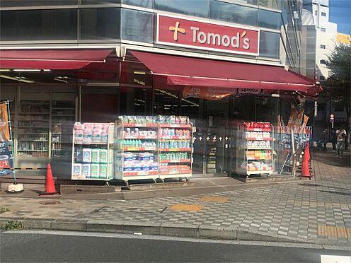 マンション(建物一部)-新座市新堀2丁目 トモズ 清瀬店(1023m)