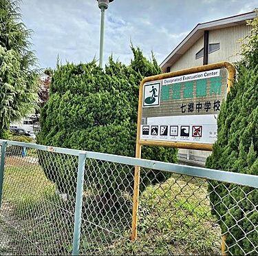 新築一戸建て-仙台市若林区六丁の目中町 仙台市立七郷中学校 約1800m