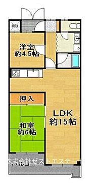 マンション(建物一部)-神戸市垂水区城が山2丁目 南向きだから日当たり良好