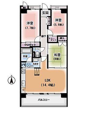 中古マンション-春日井市前並町1丁目 LDKと一体利用可能な和室を設置した3LDK!