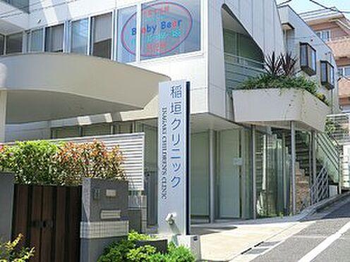 マンション(建物一部)-渋谷区神山町 周辺環境:稲垣クリニック
