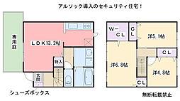 筑肥線 今宿駅 徒歩9分