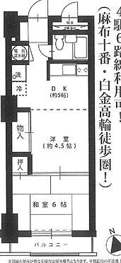 マンション(建物一部)-港区三田2丁目 間取り