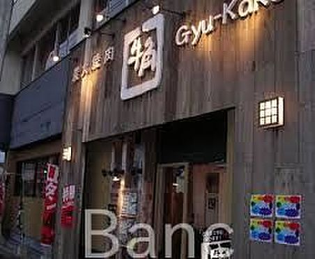 中古マンション-江東区新大橋1丁目 焼肉酒家牛角森下店 徒歩6分。 460m