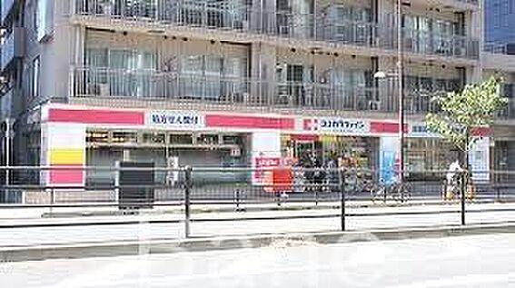 中古マンション-港区白金4丁目 ココカラファイン白金台店 徒歩9分。 700m