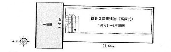 アパート-江東区亀戸4丁目 間取り