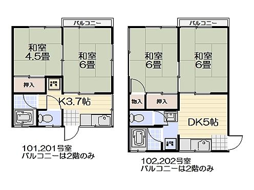 アパート-横須賀市粟田2丁目 間取り